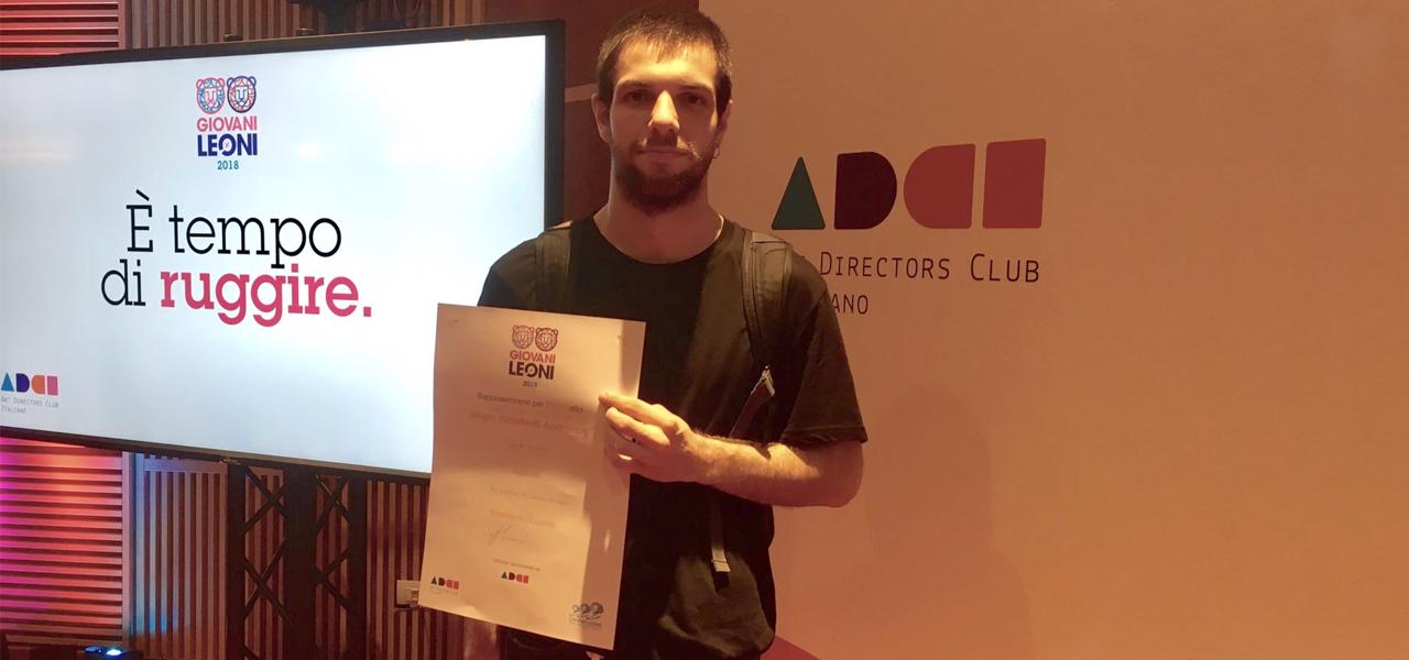 Premiazione Giovani Leoni 2018